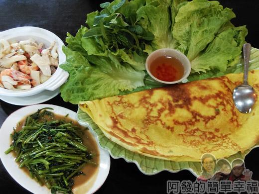 三芝-越南小棧19-黃煎餅n沙煲海鮮飯n空心菜炒蝦醬