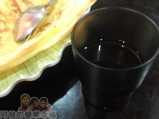 三芝-越南小棧20-七葉蘭茶