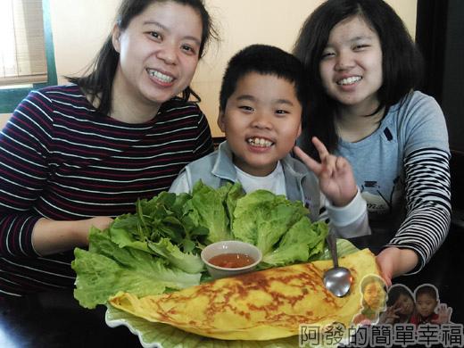 三芝-越南小棧21-好大的黃煎餅