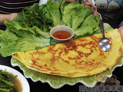 三芝-越南小棧22-黃煎餅外觀