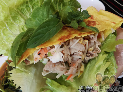 三芝-越南小棧25-生菜包黃煎餅