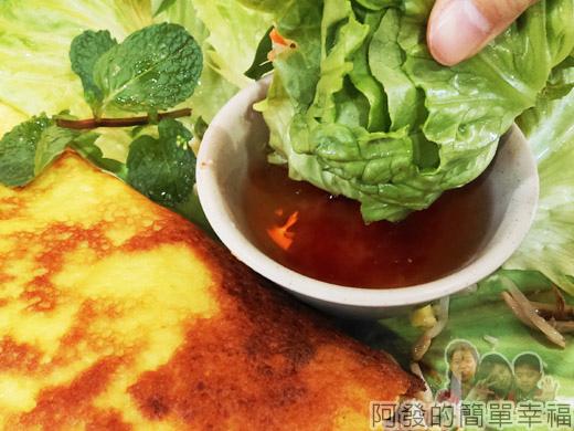 三芝-越南小棧27-沾醬