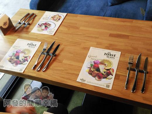 THE TOAST HEAVEN06-餐桌與餐具