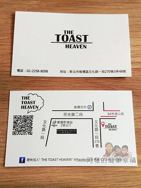 THE TOAST HEAVEN39-名片