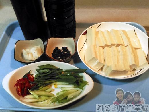 古早味醬燒豆腐01-食材