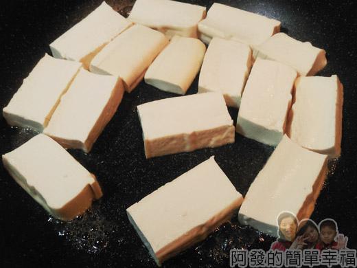 古早味醬燒豆腐02-豬油煎豆腐