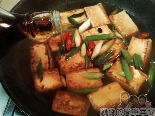 古早味醬燒豆腐09-起鍋前淋些許醬油