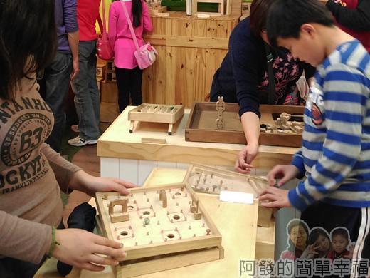 木匠兄妹13-木製玩具