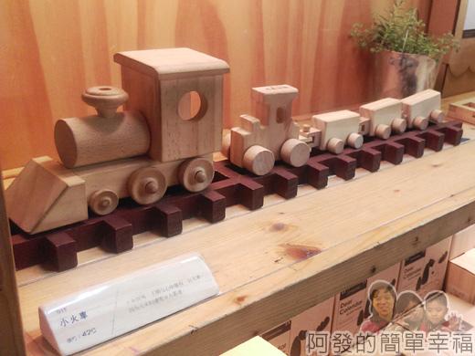 木匠兄妹15-木製藝品-火車