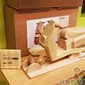 木匠兄妹17-木製藝品-摩拖車