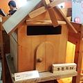 木匠兄妹20-木製藝品-信箱