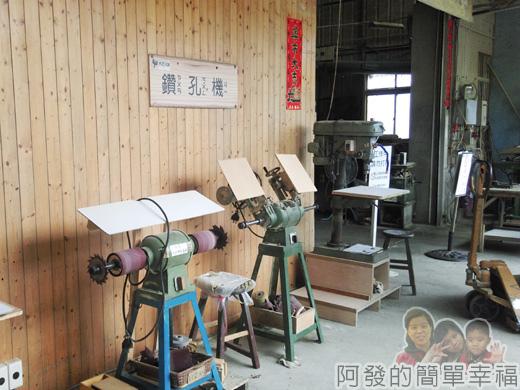 木匠兄妹31-木工用機械