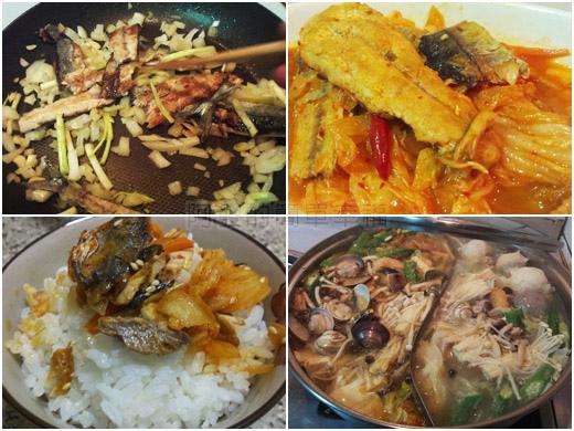 泡菜秋刀魚和火鍋all
