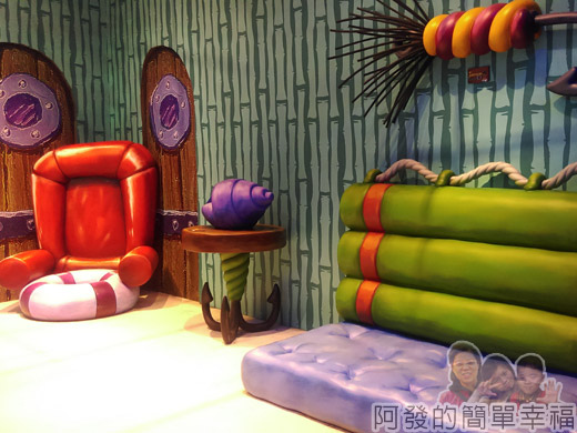 海綿寶寶暢遊比奇堡特展23-沙發椅與床