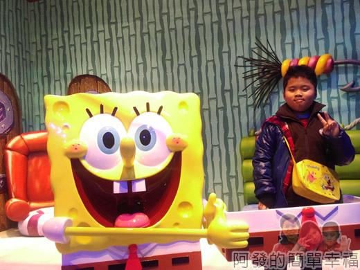 海綿寶寶暢遊比奇堡特展24-遊客變身海棉寶寶