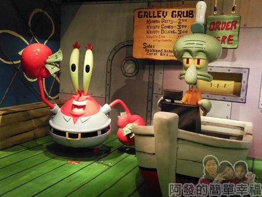 海綿寶寶暢遊比奇堡特展44-章魚哥與蟹老闆