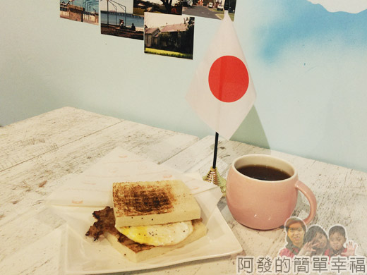 就是要吃早餐13-早餐上桌-碳烤肉蛋吐司