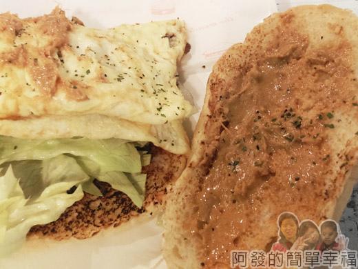 就是要吃早餐17-新福源花生系列-濃厚的花生醬