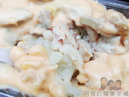 饒河夜市06-焗烤薯薯-起司馬鈴薯特寫