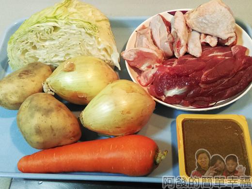咖哩飯01-食材