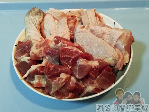 咖哩飯03-肉切塊