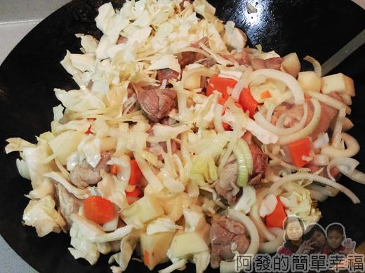 咖哩飯05-下菜