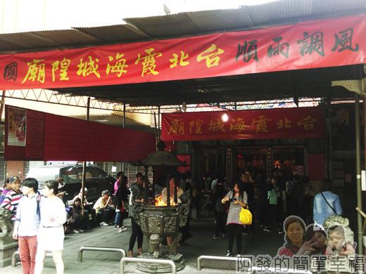 公館景福租借站-大稻埕租借站51-逛迪化街上的台北霞海城隍廟