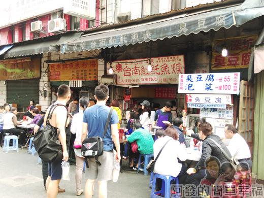 公館景福租借站-大稻埕租借站54-逛迪化街上的著名的小吃