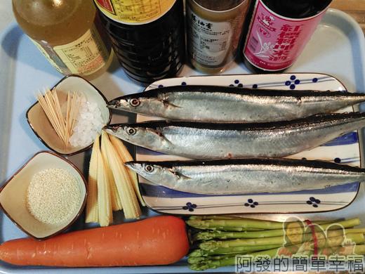照燒秋刀魚捲01-食材
