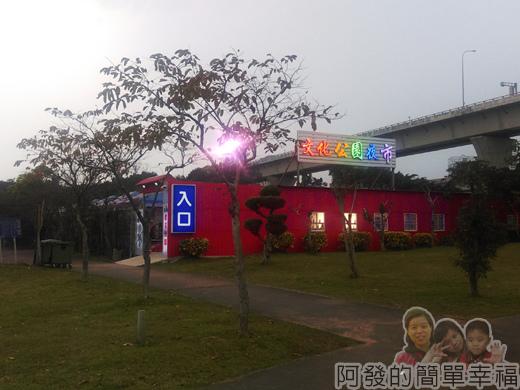 林口文化公園夜市01-長庚湖旁入口處