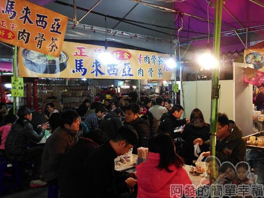 林口文化公園夜市04-馬來西亞肉骨茶