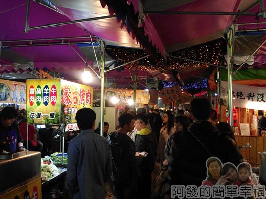 林口文化公園夜市05-蒙古烤肉