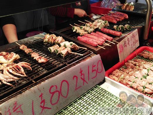 林口文化公園夜市11-烤肉攤