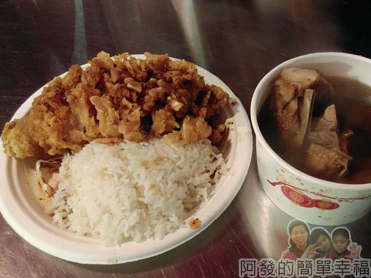 林口文化公園夜市30-泰IN辣-椒麻雞腿飯n肉骨茶