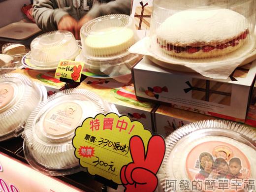 林口文化公園夜市40-Mimi陳之手作烘焙屋-蛋糕品項