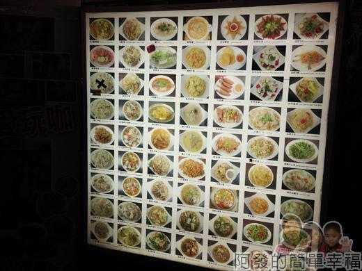泰便宜南洋小吃02-店外菜色示意圖