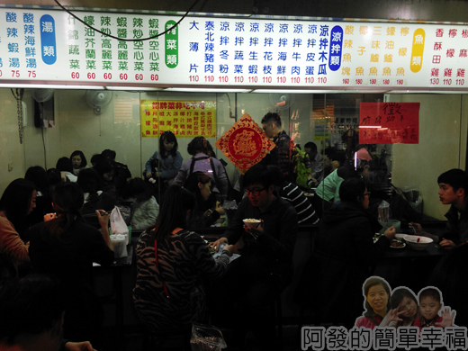 泰便宜南洋小吃03-店內外用餐區