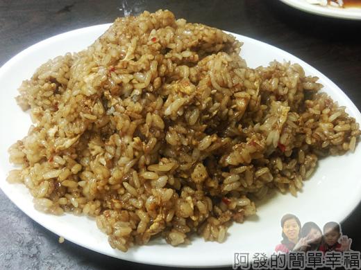 泰便宜南洋小吃09-辣椒肉碎炒飯