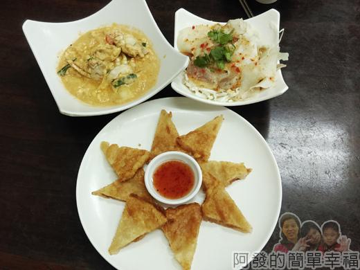 泰便宜南洋小吃16-美味上桌