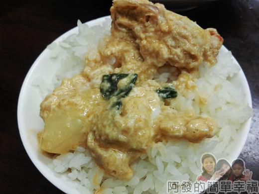 泰便宜南洋小吃23-咖哩螃蟹拌飯