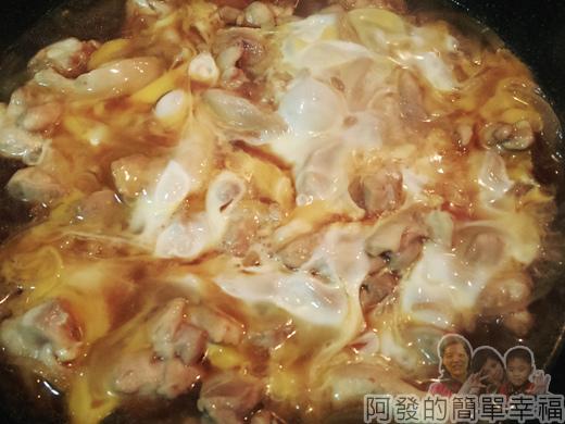 日式親子丼11-滾煮約15秒