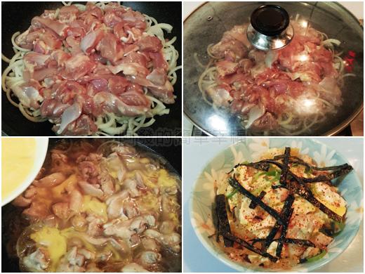 日式親子丼all