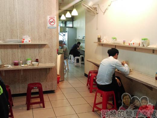 新莊-閹豬切仔麵05-用餐環境