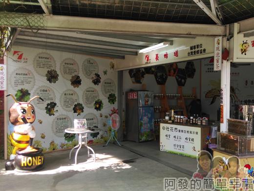 中社觀光花市11-養蜂場