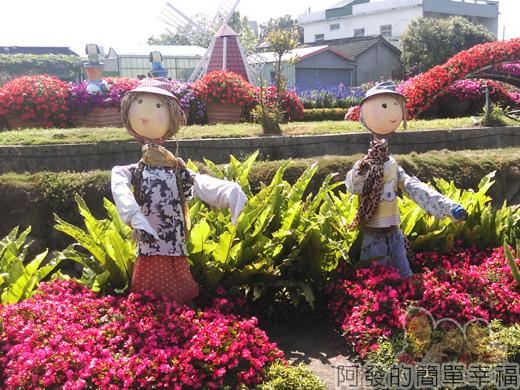中社觀光花市20-花圃中情侶裝飾