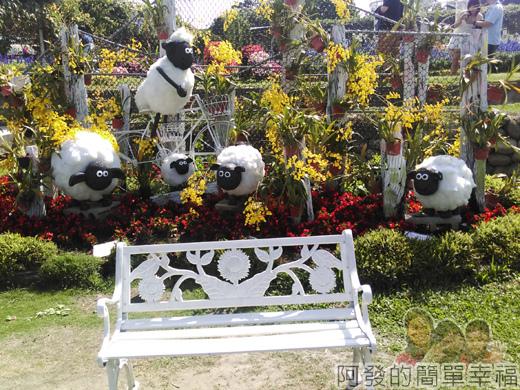 中社觀光花市21-羊羊得意