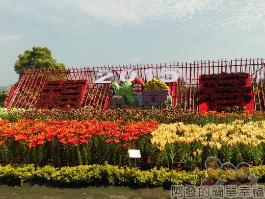 中社觀光花市33-2015福春造景