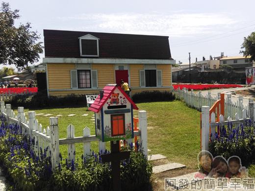 中社觀光花市38-歐式木屋與庭院造景
