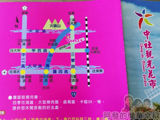 中社觀光花市58-地圖
