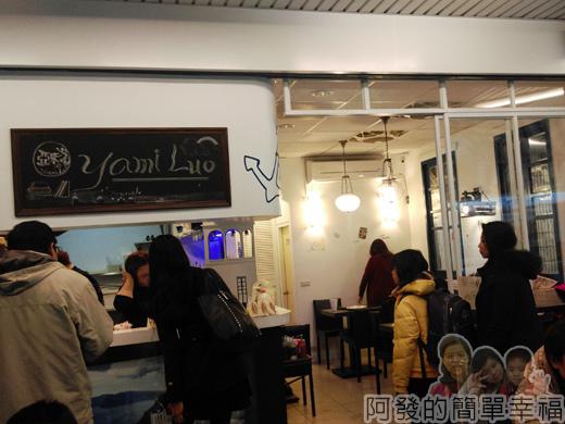 亞米洛複合式早午餐02-人潮